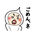 うざい顔(個別スタンプ:28)