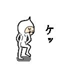 うざい顔(個別スタンプ:30)