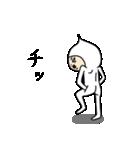 うざい顔(個別スタンプ:31)