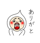 うざい顔(個別スタンプ:32)