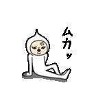 うざい顔(個別スタンプ:35)