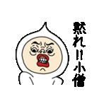 うざい顔(個別スタンプ:36)