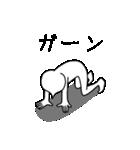 うざい顔(個別スタンプ:38)