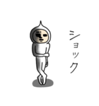 うざい顔(個別スタンプ:39)