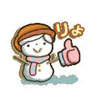 冬・可愛さUP女子スタンプ(個別スタンプ:02)