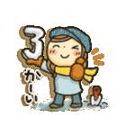 冬・可愛さUP女子スタンプ(個別スタンプ:03)
