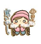 冬・可愛さUP女子スタンプ(個別スタンプ:08)