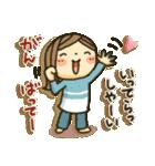 冬・可愛さUP女子スタンプ(個別スタンプ:09)