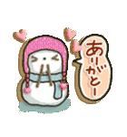 冬・可愛さUP女子スタンプ(個別スタンプ:10)