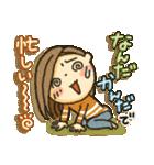 冬・可愛さUP女子スタンプ(個別スタンプ:13)