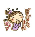 冬・可愛さUP女子スタンプ(個別スタンプ:15)