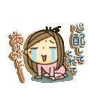 冬・可愛さUP女子スタンプ(個別スタンプ:19)