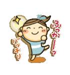 冬・可愛さUP女子スタンプ(個別スタンプ:20)