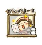 冬・可愛さUP女子スタンプ(個別スタンプ:21)