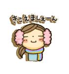 冬・可愛さUP女子スタンプ(個別スタンプ:24)