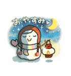 冬・可愛さUP女子スタンプ(個別スタンプ:27)