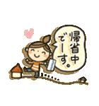 冬・可愛さUP女子スタンプ(個別スタンプ:29)