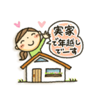 冬・可愛さUP女子スタンプ(個別スタンプ:30)