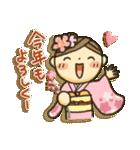 冬・可愛さUP女子スタンプ(個別スタンプ:35)