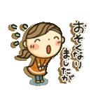 冬・可愛さUP女子スタンプ(個別スタンプ:37)