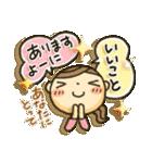 冬・可愛さUP女子スタンプ(個別スタンプ:40)