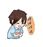 Couple's sticker(個別スタンプ:03)