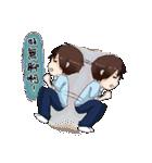 Couple's sticker(個別スタンプ:34)