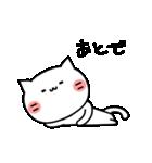 駄猫な日々(個別スタンプ:01)
