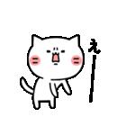 駄猫な日々(個別スタンプ:02)