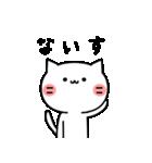駄猫な日々(個別スタンプ:07)