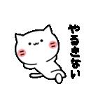 駄猫な日々(個別スタンプ:09)