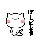 駄猫な日々(個別スタンプ:12)
