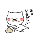 駄猫な日々(個別スタンプ:15)