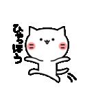 駄猫な日々(個別スタンプ:18)