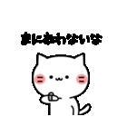 駄猫な日々(個別スタンプ:29)