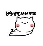 駄猫な日々(個別スタンプ:30)