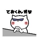 駄猫な日々(個別スタンプ:38)