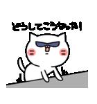駄猫な日々(個別スタンプ:39)