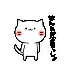 駄猫な日々(個別スタンプ:40)