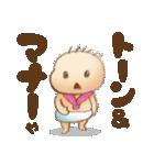 広告・映像業界用語スタンプ【P編】(個別スタンプ:2)