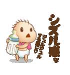 広告・映像業界用語スタンプ【P編】(個別スタンプ:3)