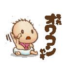 広告・映像業界用語スタンプ【P編】(個別スタンプ:4)
