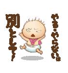 広告・映像業界用語スタンプ【P編】(個別スタンプ:5)