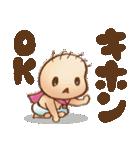 広告・映像業界用語スタンプ【P編】(個別スタンプ:6)