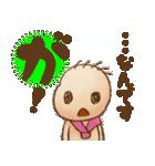 広告・映像業界用語スタンプ【P編】(個別スタンプ:8)