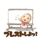 広告・映像業界用語スタンプ【P編】(個別スタンプ:9)
