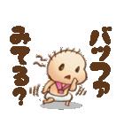 広告・映像業界用語スタンプ【P編】(個別スタンプ:11)