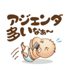 広告・映像業界用語スタンプ【P編】(個別スタンプ:12)