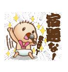 広告・映像業界用語スタンプ【P編】(個別スタンプ:13)