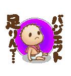 広告・映像業界用語スタンプ【P編】(個別スタンプ:14)